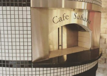 Custom engraved plate on a commercial pizza oven